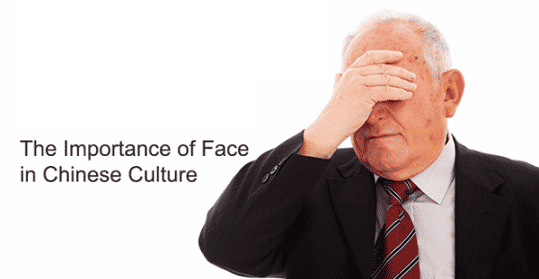 what is face in asian culture