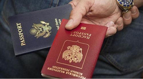 Image result for How To Get A Second Passport On A Budget